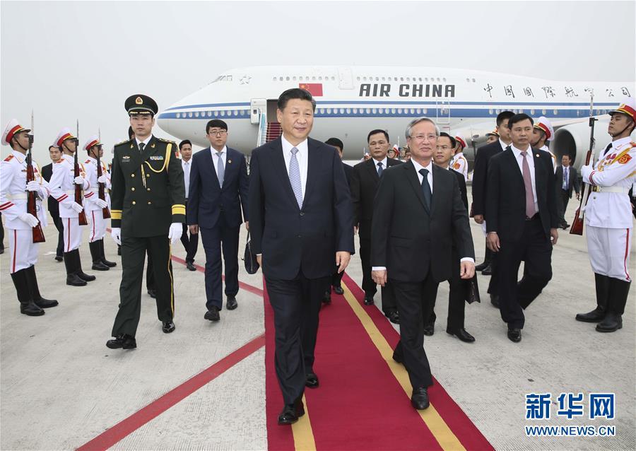 (时政)(2)习近平抵达河内开始对越南社会主义共和国进行国事访问