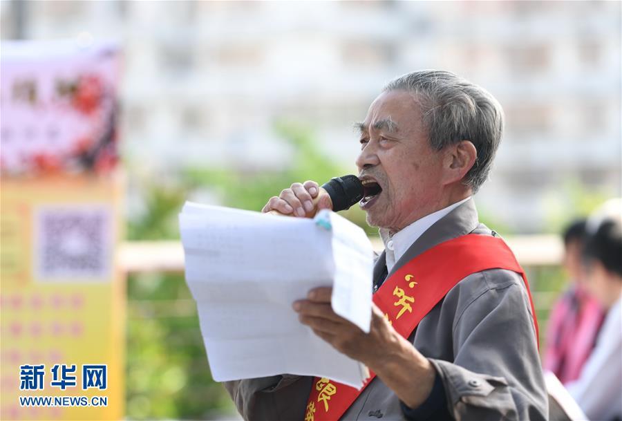 (新华网)深入宣传十九大精神