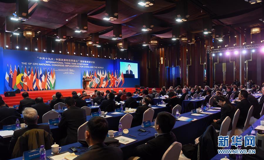(新华全媒头条·图文互动)(1)中国与世界共享发展机遇