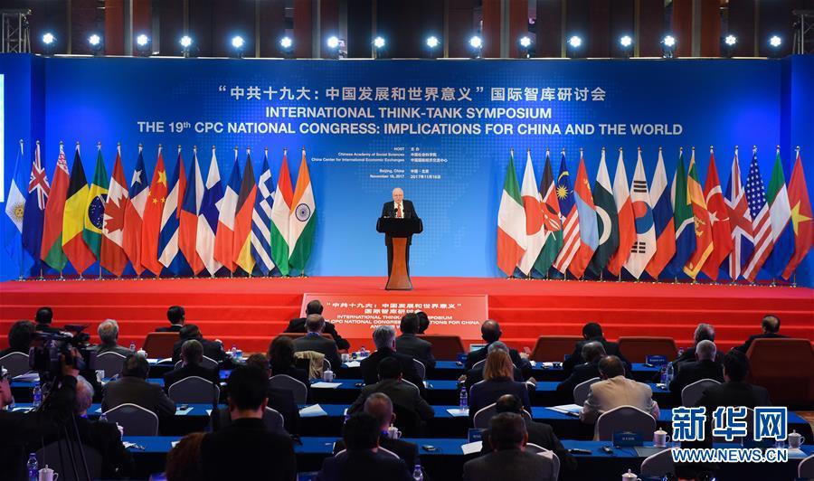 (新华全媒头条·图文互动)(2)中国与世界共享发展机遇