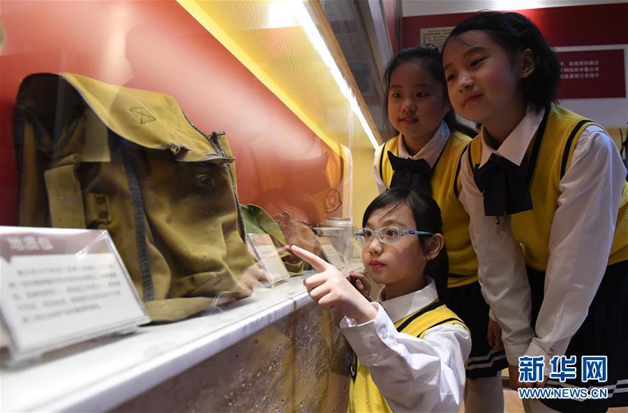 (教育)(1)黄大年先进事迹教育基地在南宁揭牌