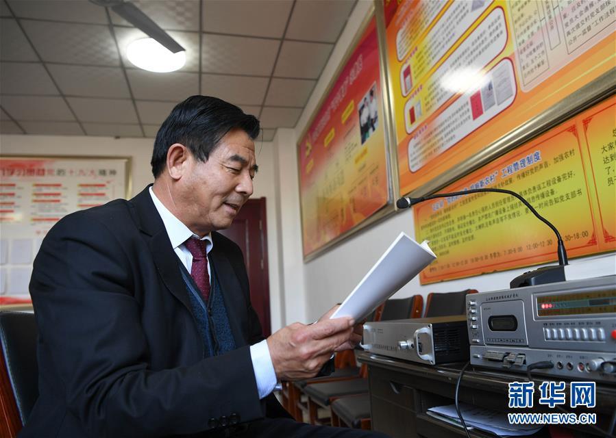 """(图文互动)(13)奏响新时代伟大复兴的壮丽乐章——写在""""中国梦""""提出五周年之际"""