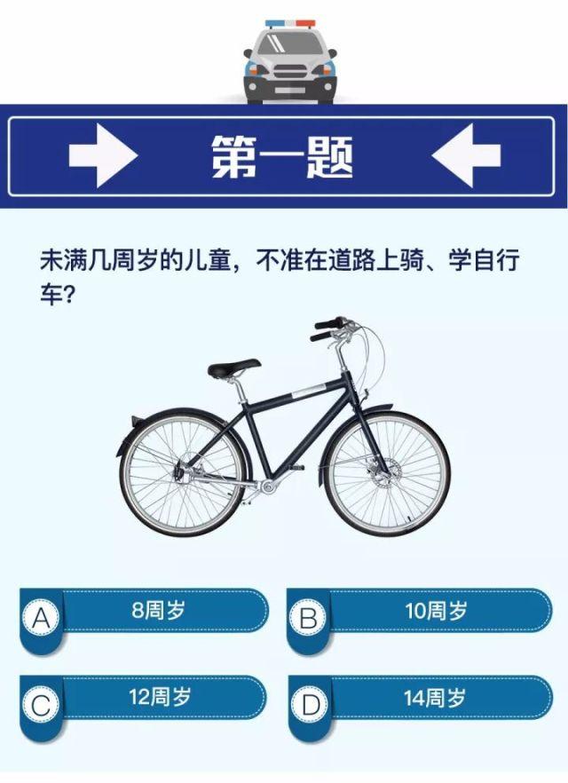 """【转载】敲黑板!你是合格的""""老司机""""吗?进来测一测吧… - zhangfangkuai - 张方块的博客"""