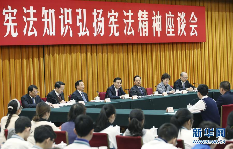 12月4日,全國人大常委會委員長張德江在北京出席第四個國家憲法日座談會並講話。 新華社記者 姚大偉 攝