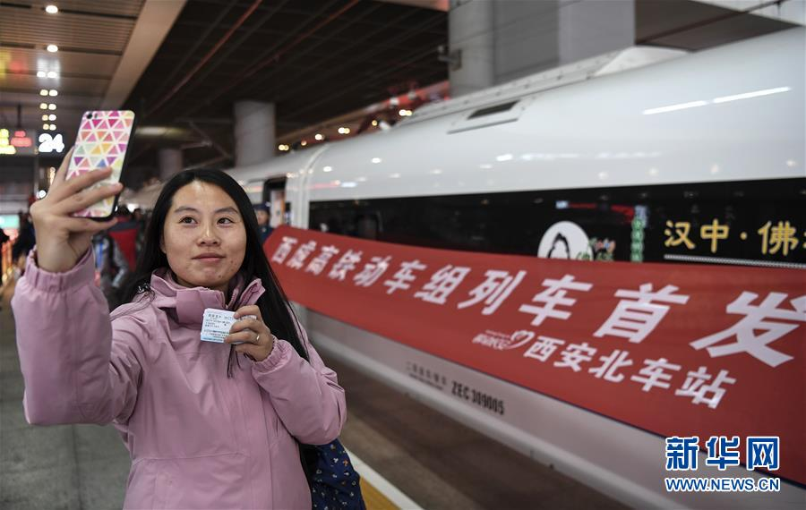 (经济)(1)西安至成都高速铁路全线开通