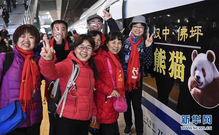 (经济)(3)西安至成都高速铁路全线开通