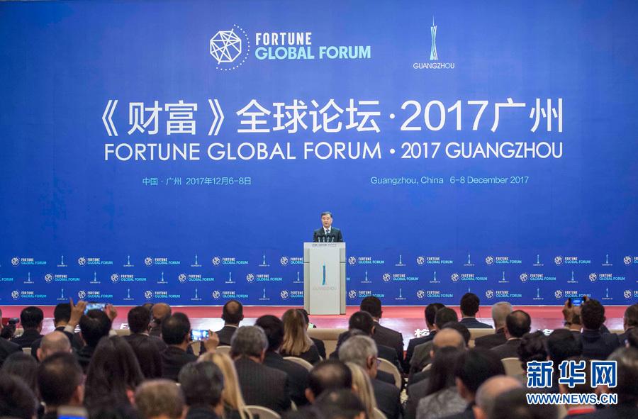 习近平致信祝贺2017年广州《财富》全球论坛开幕