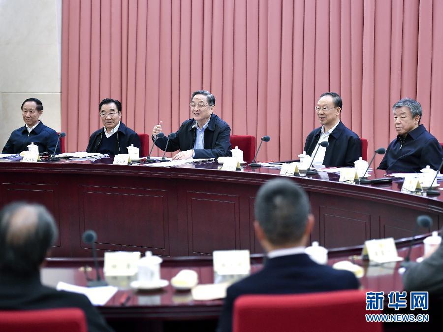 """12月7日,全國政協在北京召開第76次雙周協商座談會,圍繞""""少數民族戲劇的傳承與發展""""建言獻策。全國政協主席俞正聲主持會議並講話。新華社記者 燕雁 攝"""