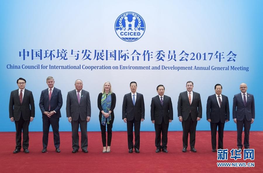 张高丽:坚持人与自然和谐共生 努力建设美丽中国和美丽世界