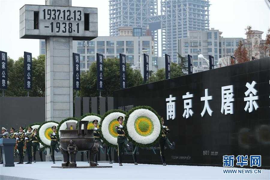 线上电子游戏网址:南京,城祭!