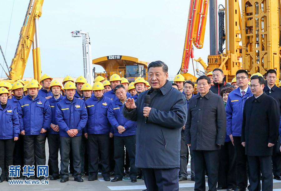 习近平在徐州考察 强调紧扣新时代要求推动改革发展
