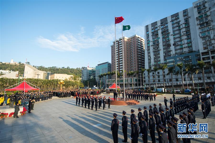 (社会)(1)澳门特区政府举行升旗仪式庆祝澳门回归祖国18周年