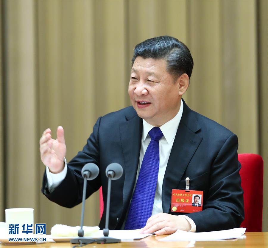 (时政)习近平在中央经济工作会议上发表重要讲话