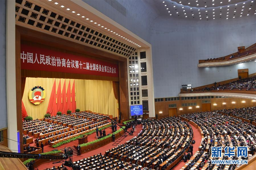 (两会·政协开幕)(1)全国政协十二届五次会议在京开幕