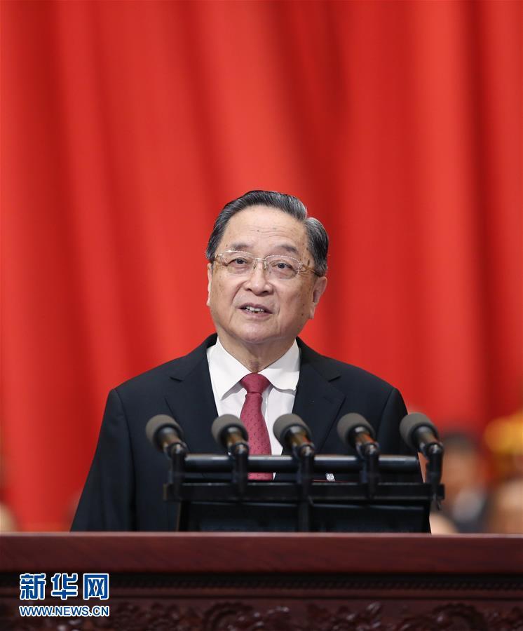 (两会・政协开幕)(1)俞正声向大会作工作报告
