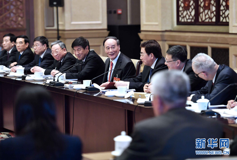 王岐山:构建党统一领导的反腐败体制 提高执政能力 完善治理体系