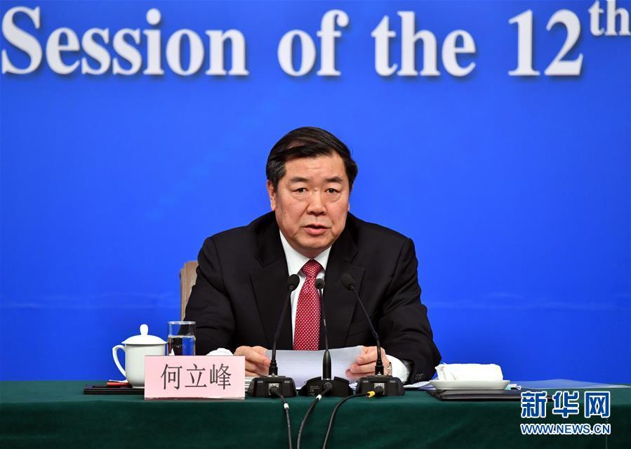 """(两会)(2)国家发改委主任何立峰等就""""经济社会发展与宏观调控""""答记者问"""