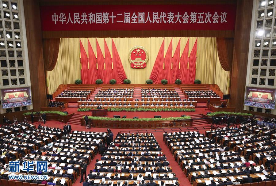(两会)(4)十二届全国人大五次会议举行第二次全体会议