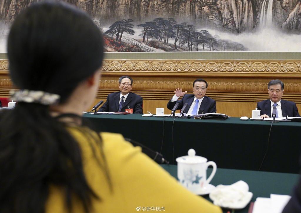 .总理当即要求有关部门了解情况,是否确有针对民营企业的不合理规