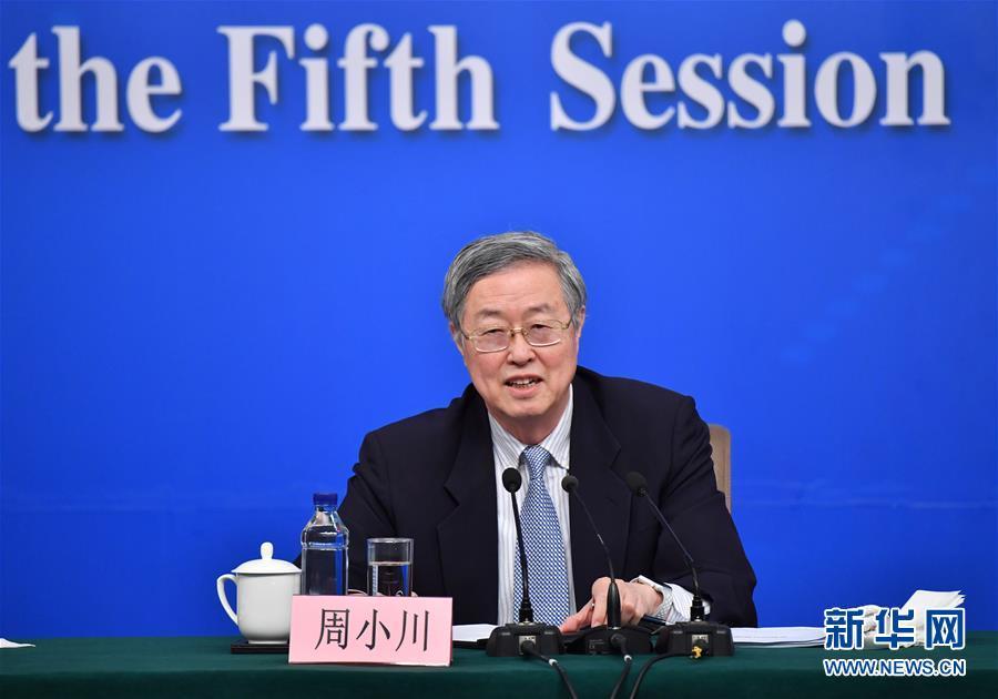 """(兩會)(5)中國人民銀行行長周小川等就""""金融改革與發展""""答記者問"""