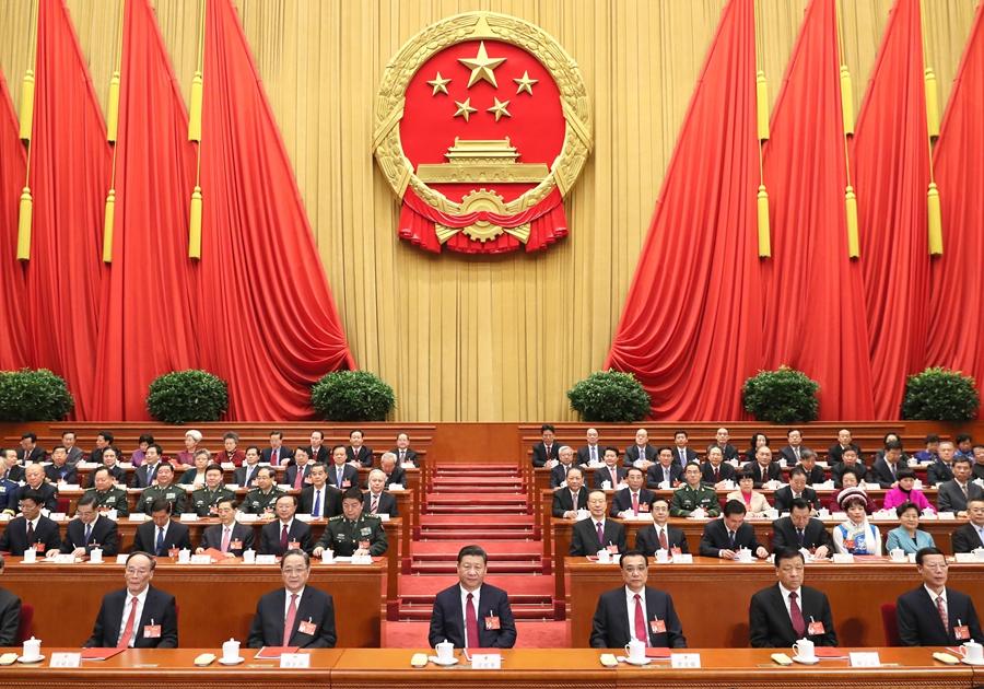 (两会受权发布)十二届全国人大五次会议在京闭幕