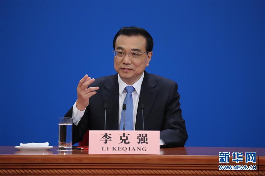 李克强:感谢中外记者对中国两会