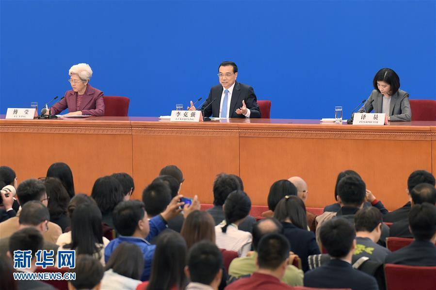 李克强:不会也不允许出现大规模群体性失业