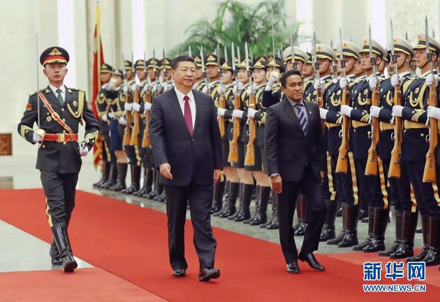 习近平同马尔代夫总统亚明举行会谈
