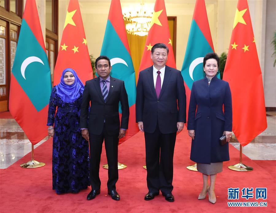 (时政)(3)习近平同马尔代夫总统亚明举行会谈
