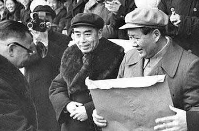 中国历届领导人都在哪儿过年图片