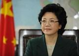 盤點新中國四位女省長