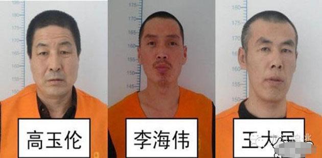 赵白鸽同志卸任中国红十字会党组书记、常务副