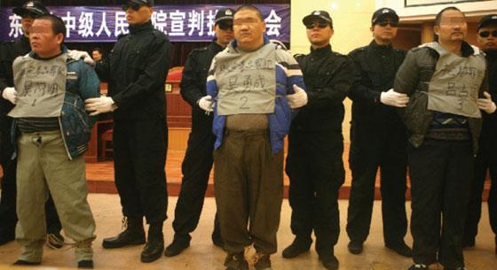 东莞3罪犯被执行死刑
