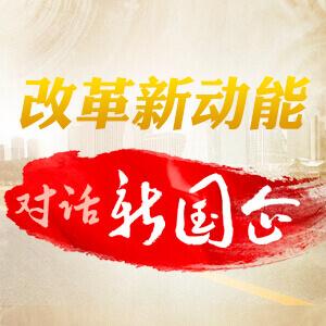 """""""以资本运营促结构调整——中国诚通在探索"""
