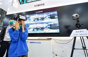 高交会上体验5G未来时代