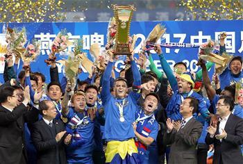 足協杯:上海申花奪冠