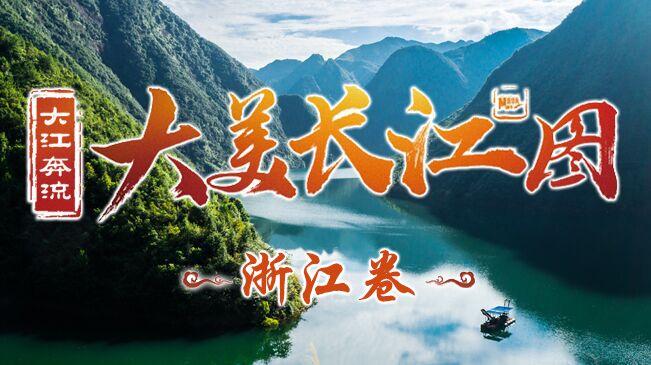 长江日记|游西湖太白借伞 断桥旁苏李斗诗