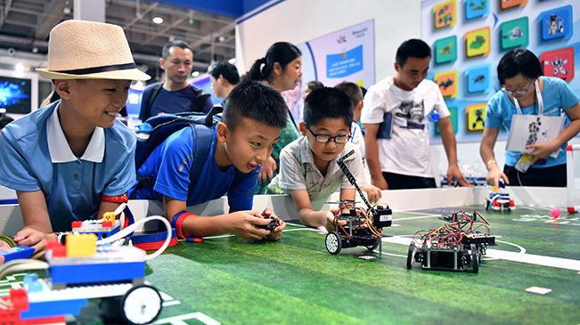 2018世界机器人大会:共创智慧新动能
