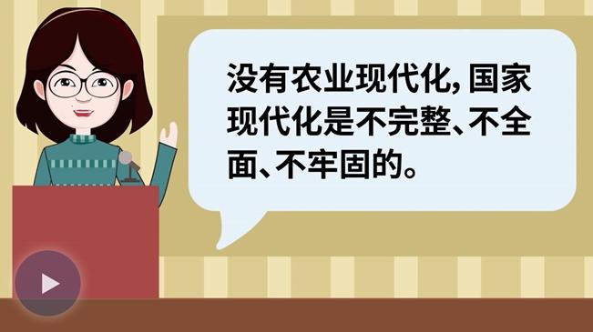 """【100秒漫谈斯理】这条""""短腿"""",必须补齐"""