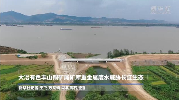 只监测不处理,入江尾矿废水一年达279万立方米