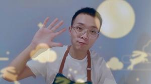 大福厨房中秋节特别版|一起做月饼吧