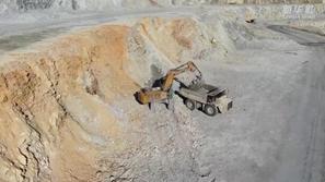 内蒙古矿业:多次因违法被处罚,交了补偿费就继续挖矿