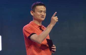 2017 Global Smart Logistics Summit opens in east China