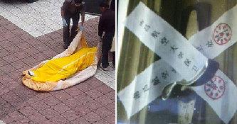 南昌航空大学宿舍现腐尸 死者穿丝袜高跟鞋图片
