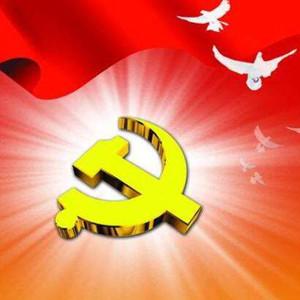 新华社评论员:深刻把握党的建设新要求_新华广