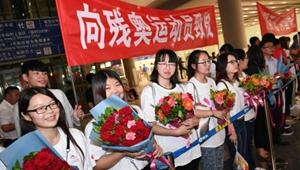裏約殘奧會中國體育代表團凱旋
