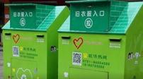 舊衣回收箱利益鏈以公益為名每月或賺百萬