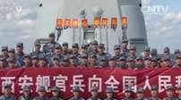 海軍西安艦編隊 演練中過大年