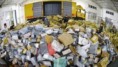 國家郵政局:明年底實名收寄信息化全覆蓋