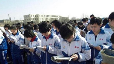 河北衡水中學進駐浙江開分校